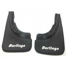 Брызговики Citroen Berlingo 2009 (комплект 2 шт.) задние